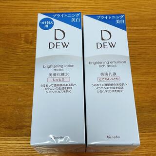 デュウ(DEW)のDEW ブライトニング 化粧水 乳液 セット(化粧水/ローション)