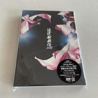 Johnny's - 滝沢歌舞伎zero 初回プレス盤 DVD