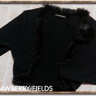 ストロベリーフィールズ(STRAWBERRY-FIELDS)のストロベリーフィールズ ファー付きニットカーディガン 黒(カーディガン)