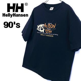 ヘリーハンセン(HELLY HANSEN)の美品 90's Helly Hansen アクションフィッシュ ロゴTシャツ(Tシャツ/カットソー(半袖/袖なし))
