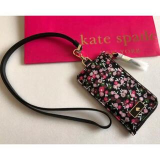 ケイトスペードニューヨーク(kate spade new york)のKate Spade ネックストラップ 定期 カード入れ パスケース ID入れ(パスケース/IDカードホルダー)