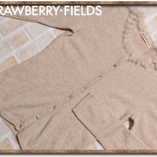 ストロベリーフィールズ(STRAWBERRY-FIELDS)のストロベリーフィールズ ファー付きニットカーディガン ベージュ(カーディガン)