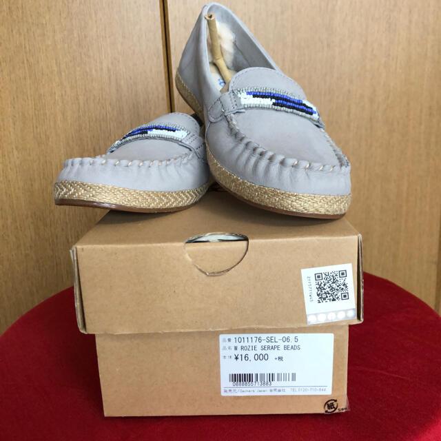 UGG(アグ)のugg シューズ レディースの靴/シューズ(スリッポン/モカシン)の商品写真