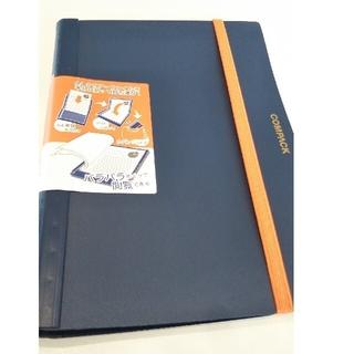 キングジム(キングジム)のキングジム  コンパック 二つ折りクリアファイル no.5894M ☆☆(ファイル/バインダー)