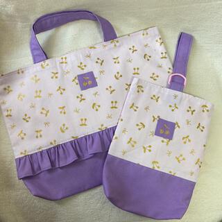 レッスンバック 女の子 上履き入れ 手提げ 絵本入れ さくらんぼ 紫 シンプル(バッグ/レッスンバッグ)