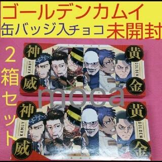 シュウエイシャ(集英社)のゴールデンカムイ ジャンプショップ 缶バッジ付きチョコレート ❌ 2箱セット (キャラクターグッズ)