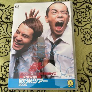 タカアンドトシ 新作単独ライブ タカトシ寄席 欧米ツアー2006 DVD(お笑い/バラエティ)