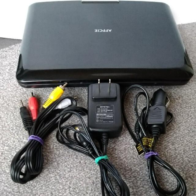 ポータブルdvdプレーヤー APPCIE DVD 9インチ  スマホ/家電/カメラのテレビ/映像機器(DVDプレーヤー)の商品写真