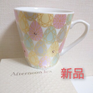 AfternoonTea - Afternoon Tea マグカップ  カップ