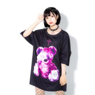 ミルクボーイ(MILKBOY)のTRAVAS TOKYO Bright furry bear BIG Tシャツ(Tシャツ/カットソー(半袖/袖なし))