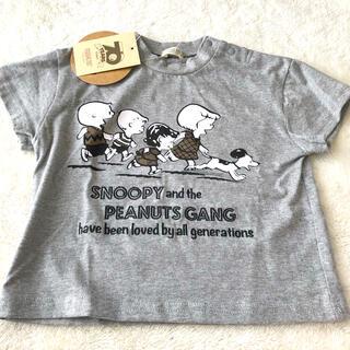 スヌーピー(SNOOPY)のスヌーピー  半袖Tシャツ(Tシャツ)