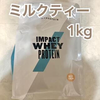 マイプロテイン(MYPROTEIN)のMYPROTEIN ホエイプロテイン ミルクティー 1kg(プロテイン)