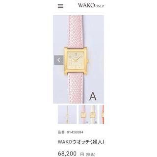 SEIKO - WAKO ウォッチ 腕時計 バックル式ストラップ