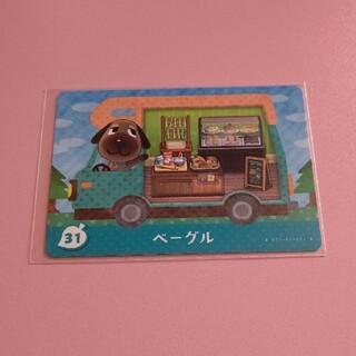 任天堂 - 【どうぶつの森】あつ森 amiiboカード ベーグル