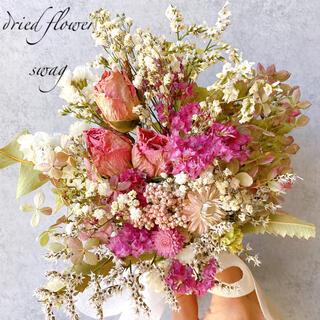 ドライフラワー White&pink バラとカスミソウ スワッグ ブーケ(ドライフラワー)