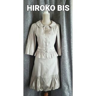 ヒロコビス(HIROKO BIS)の大変美品 HIROKO BIS  可愛いセットアップ ジャケット スカート(スーツ)