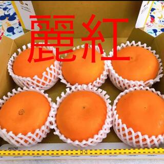 和歌山産 麗紅 2Lサイズ(フルーツ)