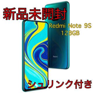 シャオミ Redmi Note 9S  6GB RAM  128GB(スマートフォン本体)