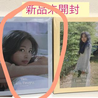 ウェストトゥワイス(Waste(twice))のi216ayo様専用  twice yes i am tzuyu 写真集 ブルー(K-POP/アジア)