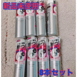 シセイドウ(SHISEIDO (資生堂))のエージーデオ24スプレー40g 8本セット(ボディパウダー)