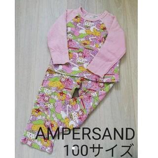 ampersand - AMPERSAND お菓子の家柄パジャマ 100サイズ✨