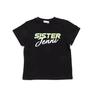 ジェニィ(JENNI)の新品 タグ付き JENNI シスタージェニィ シャツ(Tシャツ/カットソー)