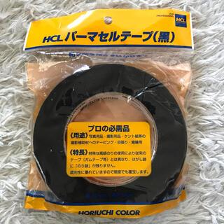 パーマセルテープ 黒(その他)