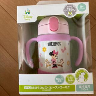 サーモス(THERMOS)のマグ ストローマグ 魔法瓶(水筒)