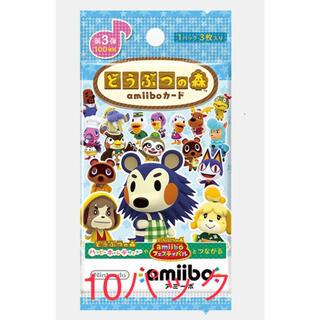 ニンテンドースイッチ(Nintendo Switch)のyukimr様専用 どうぶつの森 amiiboカード 第3弾 10パック(Box/デッキ/パック)