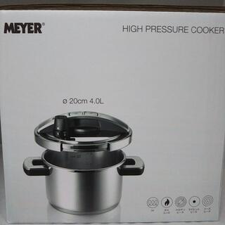 マイヤー(MEYER)のMeyer 圧力鍋 シルバー ハイプレッシャークッカー 4.0L YR-PC4.(鍋/フライパン)