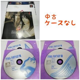 プレイステーション(PlayStation)の中古 PSソフト ファイナルファンタジーⅧ(ケースなし)(家庭用ゲームソフト)
