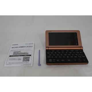 カシオ(CASIO)の★ほぼ新品★ カシオ 電子辞書 ビジネスパーソン XD-SR8500-PG(その他)