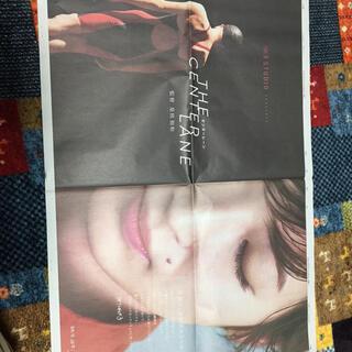 エスケーツー(SK-II)の池江璃花子 SKーⅡ 是枝監督 UNIQLO 読売新聞朝刊新聞広告(印刷物)