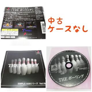 プレイステーション(PlayStation)の中古 PSソフト THE ボーリング SIMPLE1500(ケースなし)(家庭用ゲームソフト)