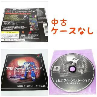 プレイステーション(PlayStation)の中古 PSソフト THE ウォーシュミレーション SIMPLE(ケースなし)(家庭用ゲームソフト)