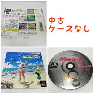 プレイステーション(PlayStation)の中古 PSソフト スマッシュコート(ケースなし)(家庭用ゲームソフト)