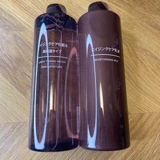 MUJI (無印良品) - MUJI 無印良品 エイジングケア化粧水高保湿、乳液