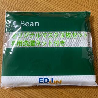 エルエルビーン(L.L.Bean)のマスク専用洗濯ネット マスク 3枚 エルエルビーン(日用品/生活雑貨)