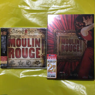 【新品未開封】「ムーラン・ルージュ('01米)」堪能:OSTCD+DVDセット(映画音楽)