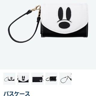 ディズニー(Disney)のパスケース 東京ディズニーリゾート ミッキー カード入れ(パスケース/IDカードホルダー)