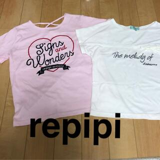repipi armario - repipi armario サイズS Tシャツセット