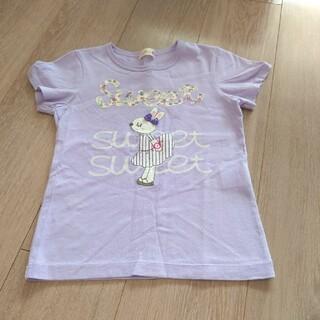 KP - KP ニットプランナー mimiちゃん Tシャツ 110