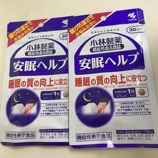 コバヤシセイヤク(小林製薬)の新品 安眠ヘルプ 2袋セット(その他)
