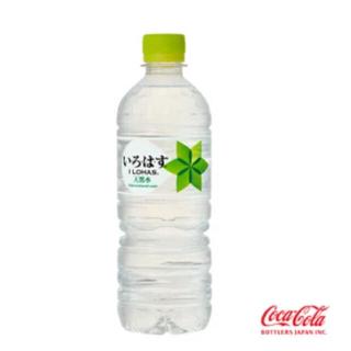 コカコーラ(コカ・コーラ)のい・ろ・は・す 555mlPET 24本x3ケース 72本(ミネラルウォーター)