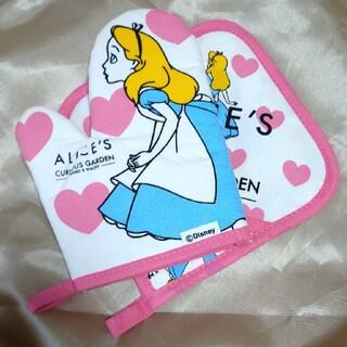 ディズニー(Disney)の雑誌の付録 アリスの鍋つかみ(ファッション)