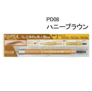 未使用 サナ エクセル パウダー&ペンシル アイブロウEX PD08