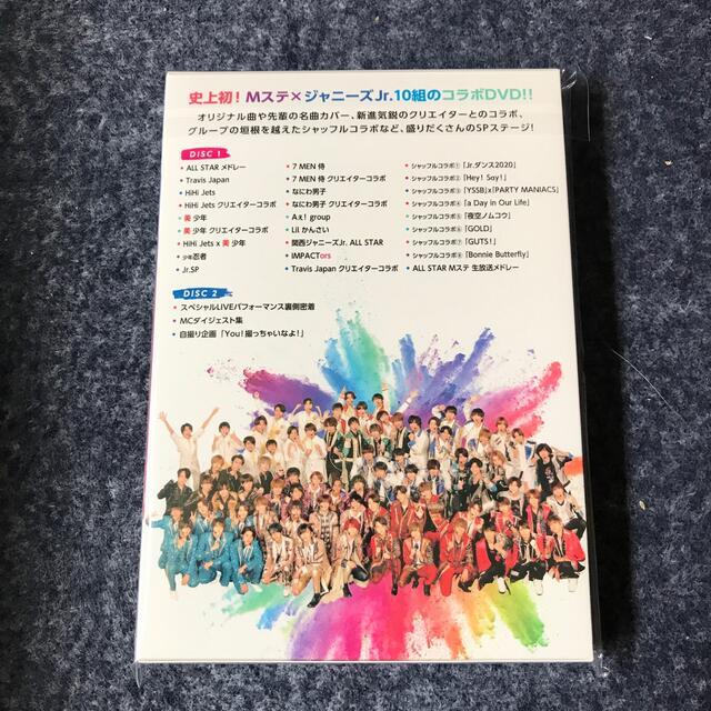 Dvd ライブ なにわ 男子 Concert・Stage(ジャニーズJr.)