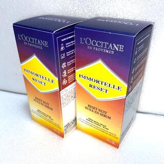 L'OCCITANE - ロクシタン イモーテル オーバーナイトリセットセラム 美容液 30ml×2本