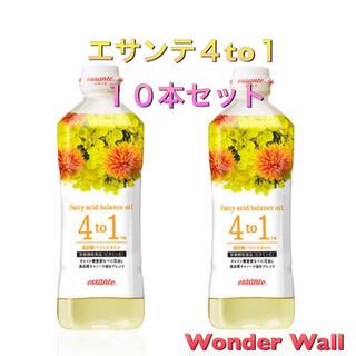 アムウェイ(Amway)の【10本セット】Amway アムウェイ エサンテ4to1 脂肪酸バランスオイル(調味料)