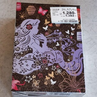 ラプンツェル(ラプンツェル)の新品 ラプンツェル パズル 夢の夜のラプンツェル(キャラクターグッズ)